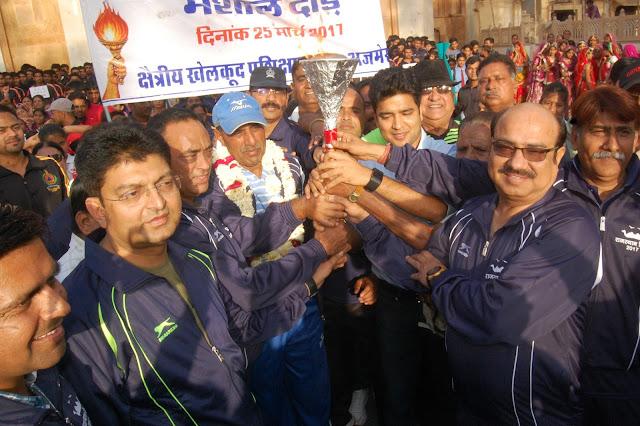 Ajmer, Rajasthan, Ajmer Marathon, Mashal Daud