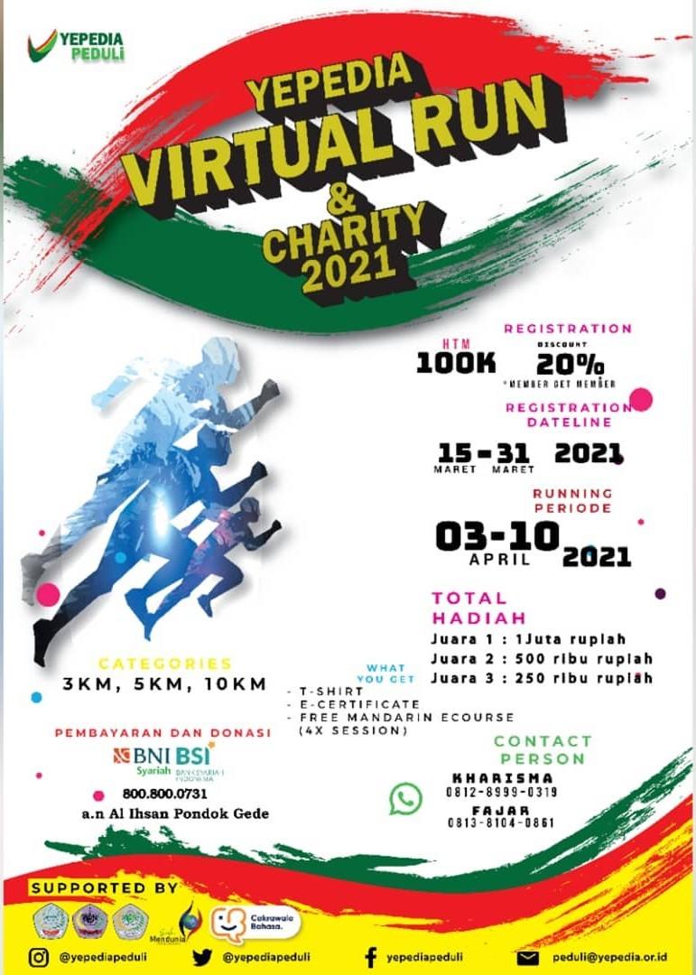 Yepedia Virtual Run & Charity • 2021