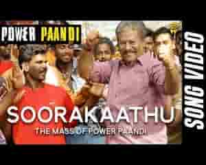 Soorakaathu Tamil Song Video