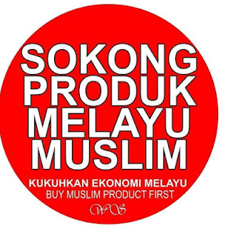 Image result for gambar buy muslim products first