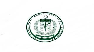 Islamabad Healthcare Regulatory Authority (IHRA) Jobs 2021 in Pakistan - Download Job Application Form :- www.ihra.gov.pk