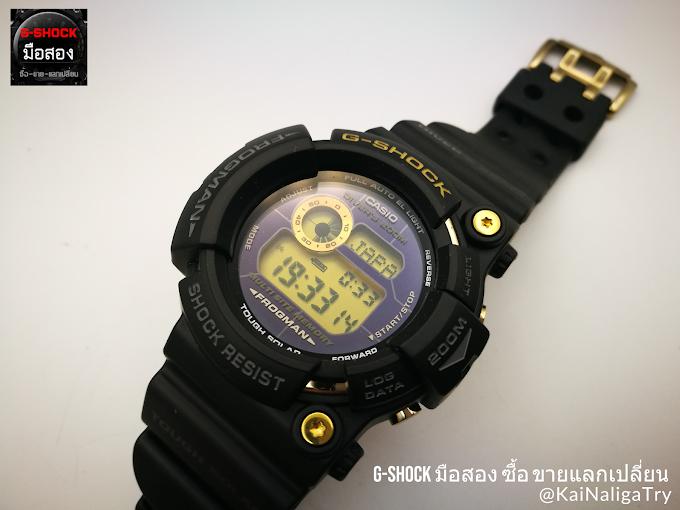 """G-Shock FrogMan GW-225A-1DR Limited Edition """"25th Anniversary Dawn Black"""""""