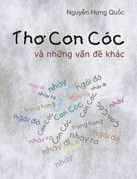 Thơ Con Cóc Và Những Vấn Đề Khác - Nguyễn Hưng Quốc