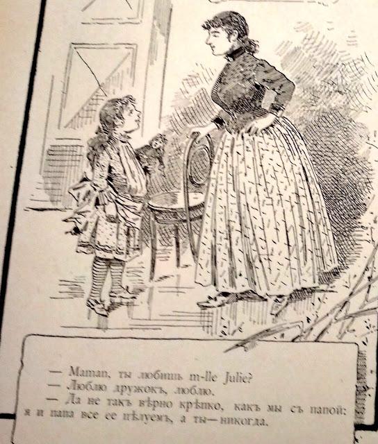 анекдоты про детей