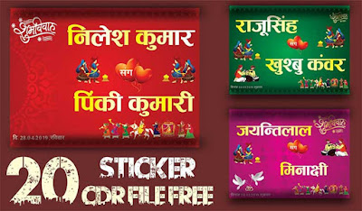 Car Poster Design | Car Poster design for marriage | कार पोस्टर कैसे बनाये | Car sticker design | AR Graphics