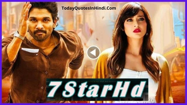 About 7StarHD.com