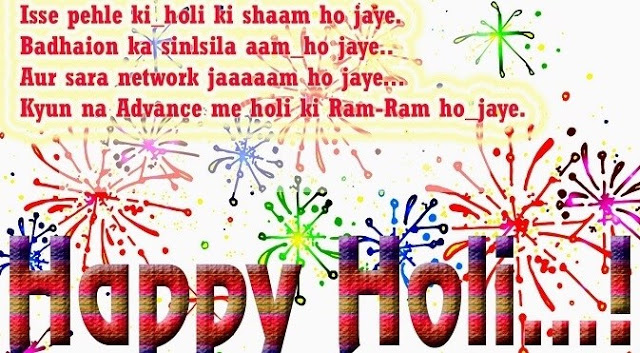 holi images,pictures for whatsapp