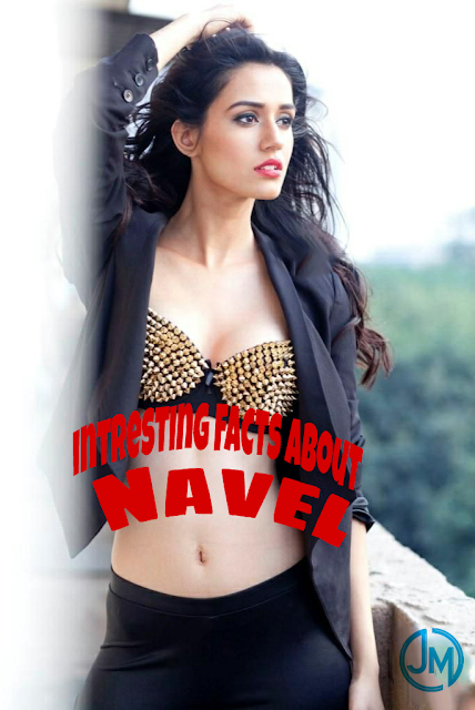 30 Interesting Navel (Belly Button) Facts!