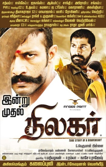 Thilagar 2015 UNCUT Dual Audio Hindi 480p HDRip 350mb