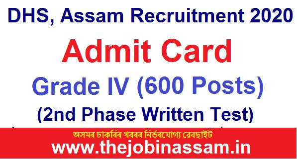DHS, Assam Admit Card 2020