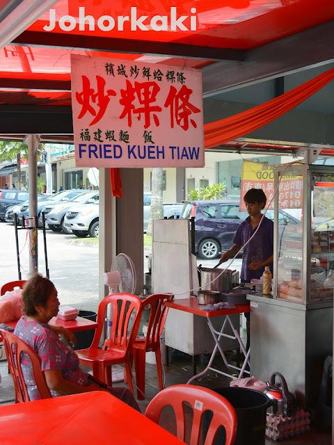 Char-Kway-Teow- 炒粿條-Johor-Bahru-Sutera-Mall
