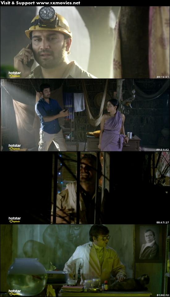 Boichek 2017 Hindi 720p HDRip