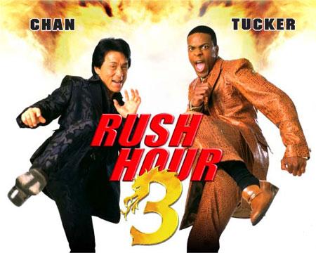 New Tv Series Rush Hour 2016 Onward