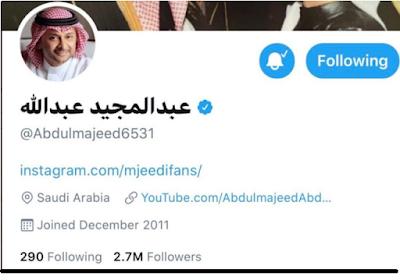 عبد المجيد عبدالله تويتر