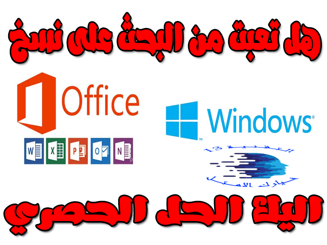 windows iso downloader windowsoffice windows 10 word online microsoft office open office libreofficeonenote o365excel online office 2019 365 office visio windows 10 iso office 2016 windows update wps office windows 10 pro office online windows 8 windows media player microsoft office 2016 kmsauto microsoft visio windows 10 1903 windows 7 iso office 2010 windows 11 ipconfig windows 8.1 windows vista onenote online windows server 2019 microsoft office 2010 office 2013 windows 10 1809 windows server windows loader windows server 2016 ms dos windows 7 ultimate word 2016 microsoft windows 10 windows 95 office 2007 windows 1903 microsoft office 2013 word gratuit word office visio online kmsauto net rufus usb windows 98 windows 10 enterprise windows 7 loader windows xp iso windows 10 usb windows server 2012 office 356 word 2013 windows 10 torrent windows 10 torrent windows iso msconfig 0x80070422 windows nt windows 10 s office professional plus 2019 windows 7 iso download windows 2000 office word open office mac office lens word 2007 windows 7 sp1 windows 10 education windows 9 excel 2016 kb4023057 polaris office word 2019 powerpoint viewer open office gratuit windows 10 pro iso Vonenote 2016 windows 1.0 0x80070002 office 2019 professional plus my office windows me windows to go apache openoffice 360 office onlyoffice windows 10 ltsb