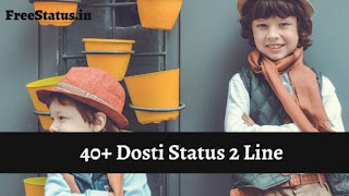 Dosti-Status-2-Line