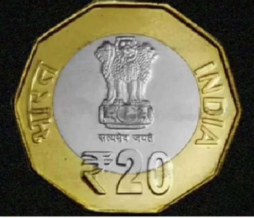 RBI launches new Rs 20 coin, designed by a student studying in Ahmedabad