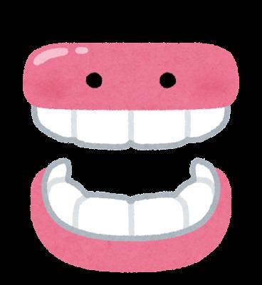 入れ歯のキャラクター
