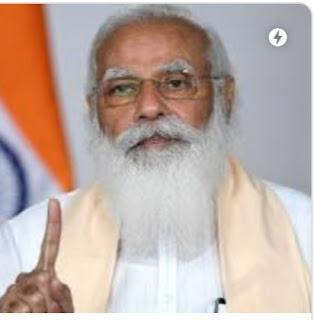 महाराष्ट्र को रेमेडेशिविर का सर्वाधिक कोटा मिलने पर प्रधानमंत्री का आभार  | #NayaSaberaNetwork