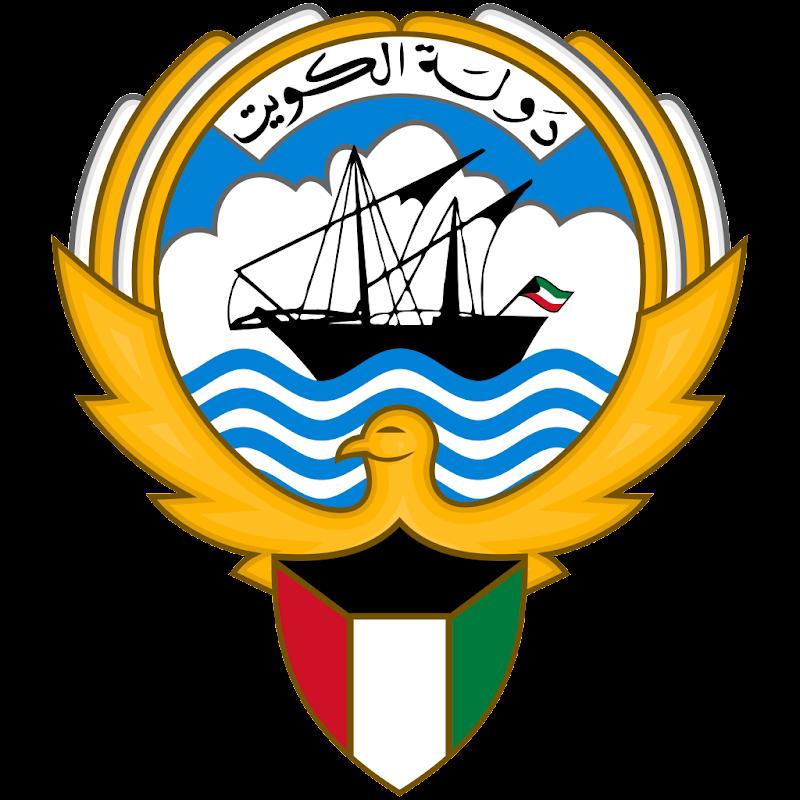 Logo Gambar Lambang Simbol Negara Kuwait PNG JPG ukuran 800 px