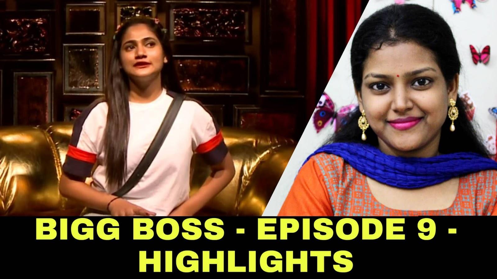 Bigg Boss Tamil | Season 3 | Episode 9 Day 8 - Full Episode