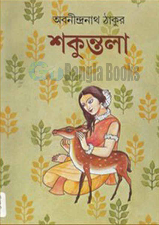 Bangla Book from Tanvir cox