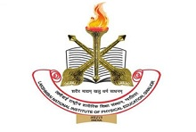 Recruitment of Library Information Assistant and Library Clerk at Lakshmibai National Institute of Physical Education, Gwalior