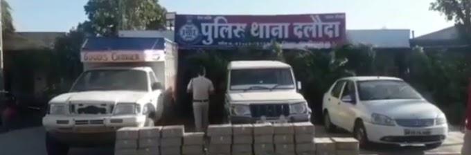 मंदसौर जिले के दलोदा थाने की पुलिस को बड़ी सफलता हाथ लगी है अवैध शराब की तस्करी करते हुए
