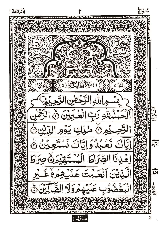 Download PDF Arabic Quran | HOLY QURAN IN ARABIC TEXT PDF ...