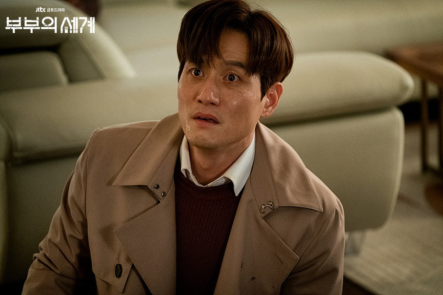 tae oh final episode 16