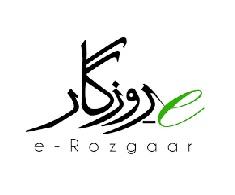 IUB E-Rozgaar Admissions  Are Open 2021 - Apply Online