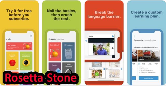 تطبيق Rosetta Stone المجاني لتعلم اللغة الإنجليزية في أي وقت وفي أي مكان على هاتفك