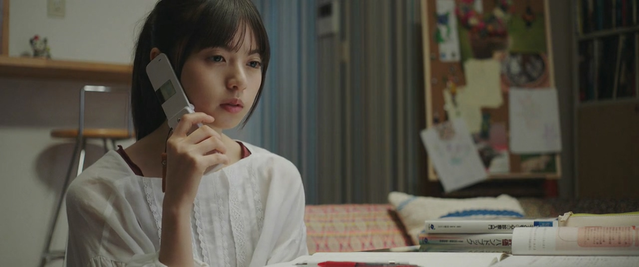 You Are the Apple of My Eye (Japan Version) Subtitle Indonesia