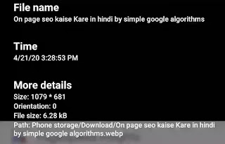On page seo kaise Kare in hindi by simple google algorithms