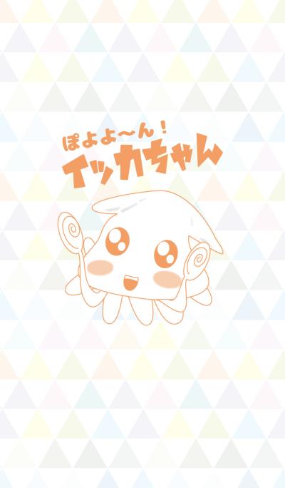 IKKA-chan
