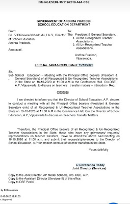 School Education - Meeting with the Principal Office bearers ( President & General Secretary ) of all Recognized & Un - Recognized Teacher Associations in the State on 16-10-2020 at 11.00 A.M in the Conference Hall , Olo.DSE . , A.P , Vijayawada to discuss on teachers transfer matters - Intimation  .