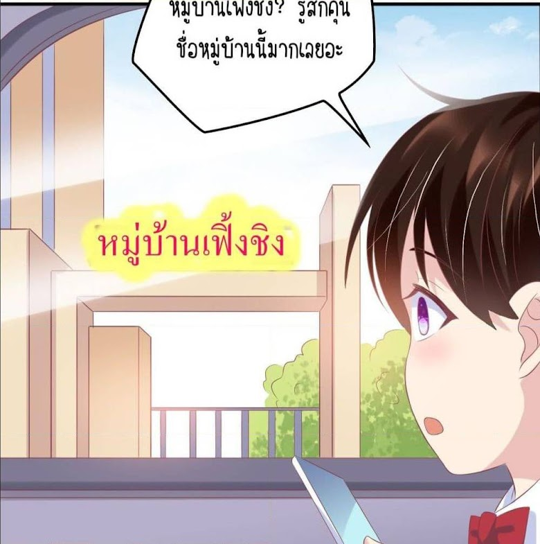 Contract Sweet Pet Don't Want To Run Away from Hot Mom - หน้า 39