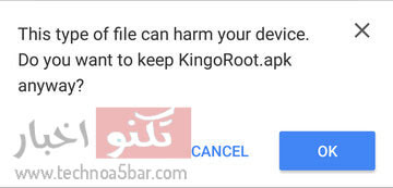 افضل تطبيق لعمل روت لهاتف الاندرويد بدون توصيل بالكمبيوتر تطبيق Kingo Root