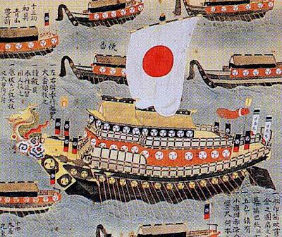Japanese Tekkousen