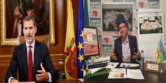 العاهل الإسباني السيد فيليبي السادس Felipe VI السيد رشيد الراخا ، رئيس التجمع العالمي الأمازيغي