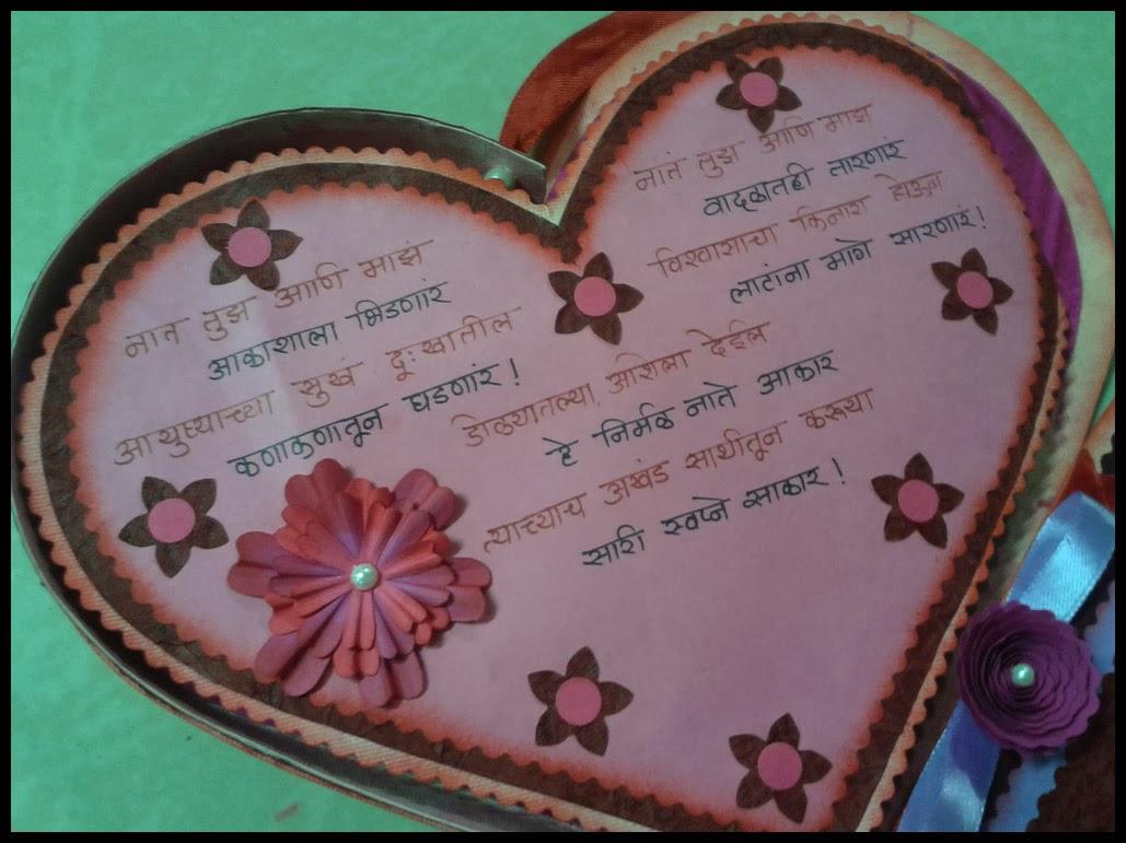 lina's handmade cards heart shaped box card