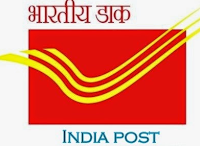 UP Post Office Answer Key