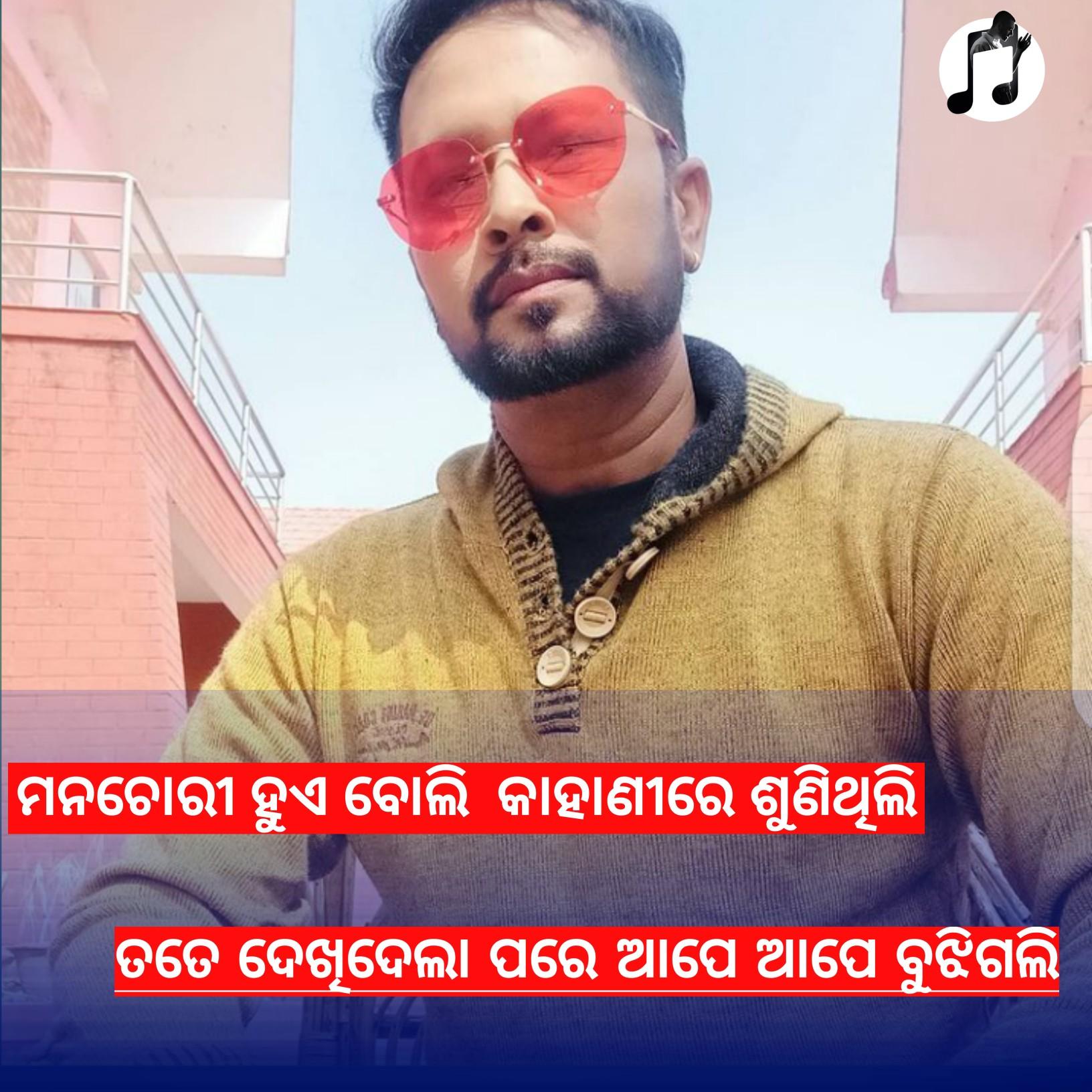 Tu chalu thilu to batare lyrics-Udit Narayan