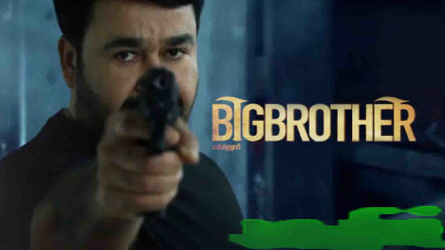 Big Brother Full Hindi Dubbed Movie Confirm Release Date 2021 Mohanlal