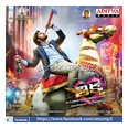 Thikka Top Album