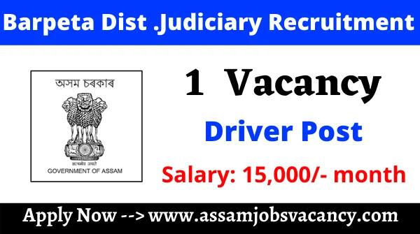Barpeta District Judiciary Recruitment 2021