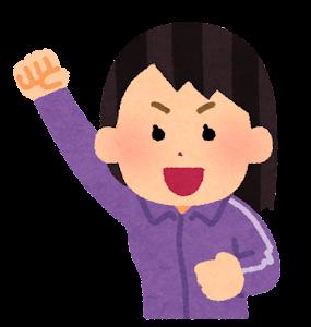 ジャージ姿で応援する人のイラスト(女性・紫)