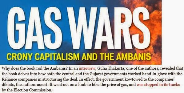 Gas wars crony capitalism and the ambanis