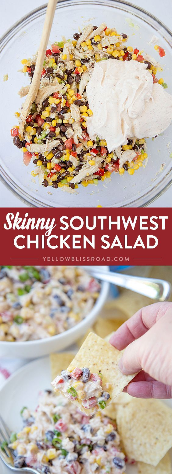 SKINNY SOUTHWEST CHICKEN DIP #skinny #southwest #chicken #dip #chickenrecipes #lunch #lunchrecipes #easylunchrecipes