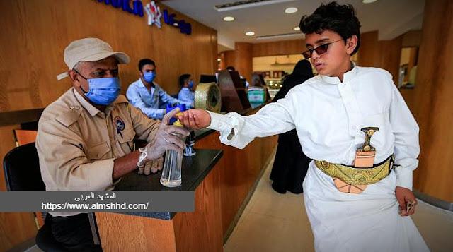 منظمة الصحة العالمية تصدر تصريحات طارئة حول فيروس كورونا في اليمن .. تفاصيل